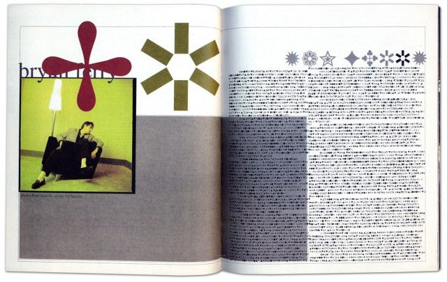 David Carson article set in Wingdings